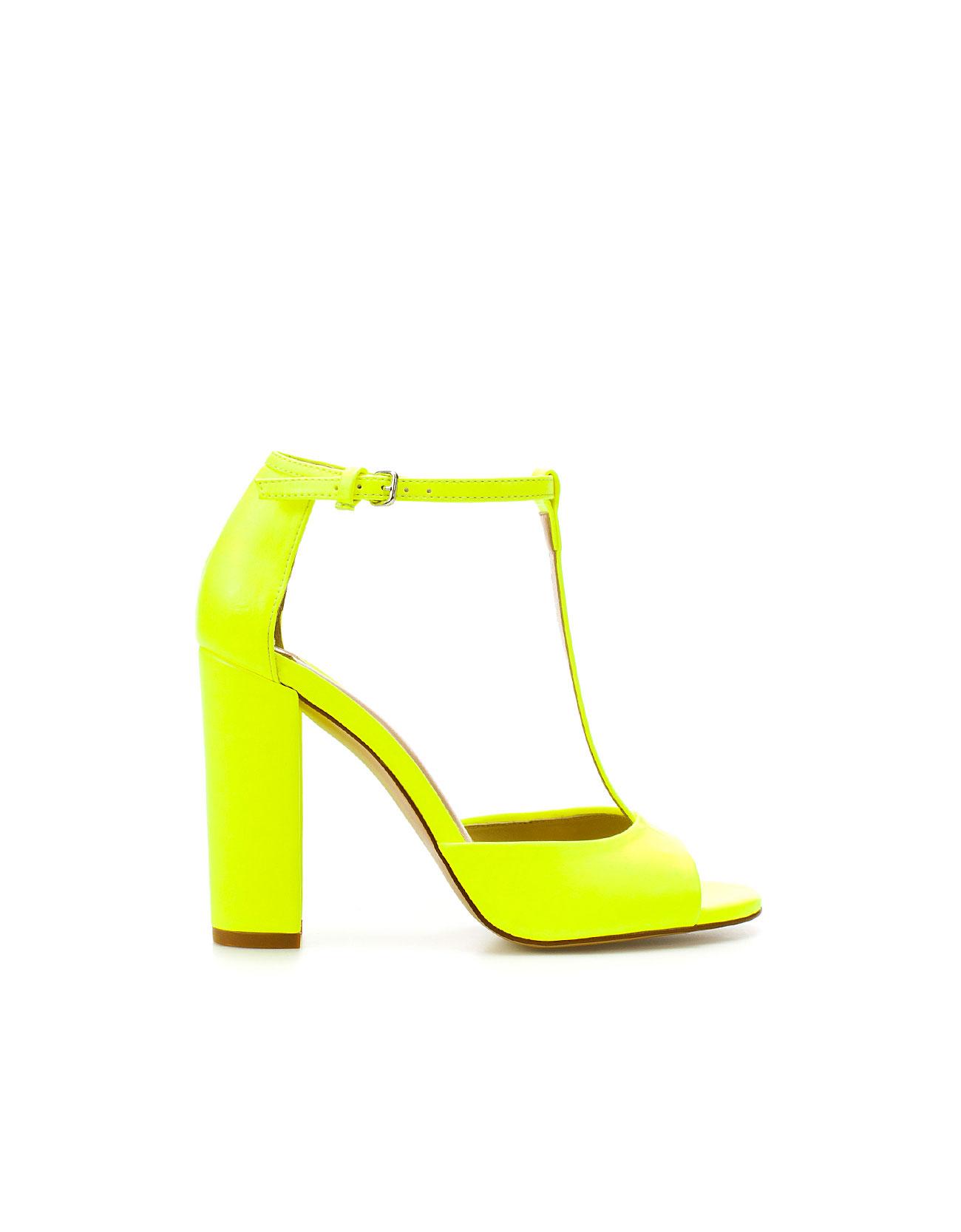 Zara Yellow Heels